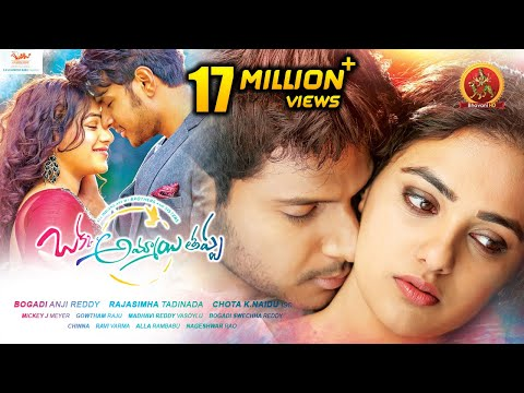 Xxx Mp4 Okka Ammayi Thappa Full Movie 2017 Latest Telugu Full Movie Sundeep Kishan Nithya Menon 3gp Sex