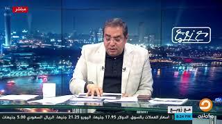 بالأسماء والأرقام .. تقرير سوداني يكشف مخطط مصر وإريتريا ضد السودان وإثيوبيا || التفاصيل مع زوبع