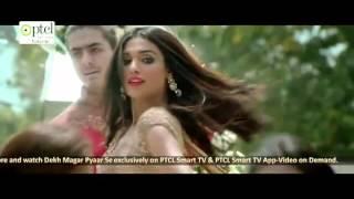 Movie Trailer - Dekh Magar Pyaar Se