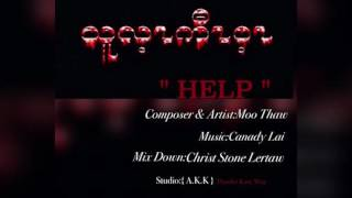 Karen gospel new song Help by Moo Thaw Audio [OFFICIAL]