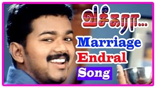 Vaseegara Tamil Movie | Scenes | Vijay suggests ideas for Sneha's marriage | Marriage Endral Song