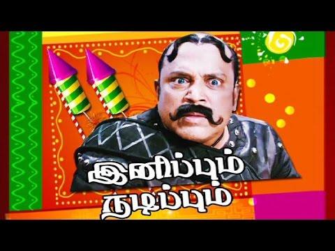 Exclusive Interview with Thambi Ramaiah - Deepavali Special | Kalaignar TV