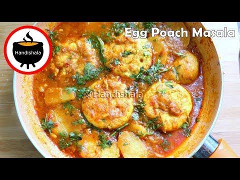 Xxx Mp4 ନୂଆ ଶୈଳୀ ରେ ତିଆରି କରନ୍ତୁ ଟେଷ୍ଟି ଅଣ୍ଡା ମସଲା Egg Poach Masala Egg Masala Anda Masala Handishala 3gp Sex