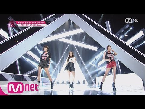 watch [Produce 101] Superstar 101! -EXO♬Call Me Baby @Position Eval.(VOCAL) EP.06 20160226