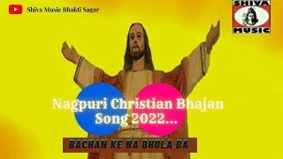 Nagpuri Jesus Song Jharkhand - Bible Padh Ke | Nagpuri Jesus Song Video Album - HEY YESHU MASHIHA