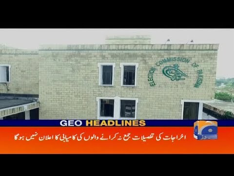 Geo Headlines 08 Am 04 August 2018