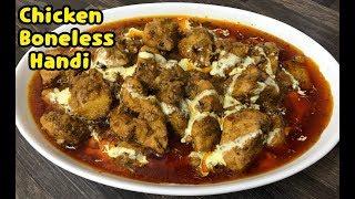 Chicken Boneless Handi By Yasmin