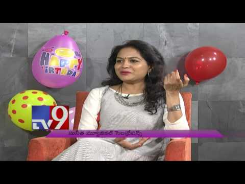 Xxx Mp4 Singer Sunitha Speaks From Her Heart On Her Birthday Special Celebrations With TV9 3gp Sex