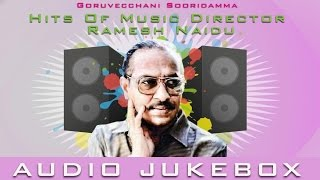 Ramesh Naidu Telugu Hit Songs | Top 10 Hits Jukebox | Best Evergreen Melodies Collection