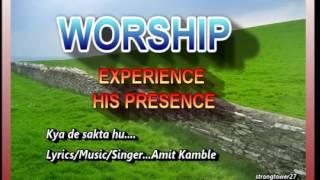 Kya de sakta hu..Best Hindi Christian Song