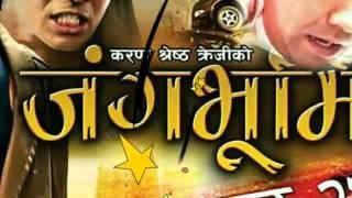 new look geet bato barkha ko pratima bishowkarma