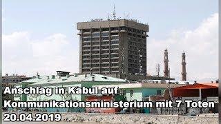 Anschlag in Kabul auf Kommunikationsministerium mit 7 Toten 20.04.2019