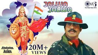 Aye Watan Aye Watan - Hindustan Ki Kasam | Amitabh, Ajay Devgn | Sukhwindar, Udit Narayan, Jaspinder