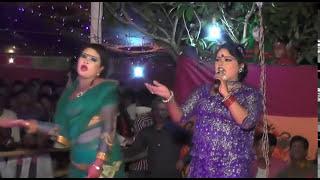Zatra pala Bijoy Bosonto Pat-3,যাত্রাপালা সংলাপ  ও সুন্দরী মেয়ের গান ফাটাফাটি ড্যান্স