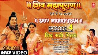 Shiv Mahapuran - Episode 4