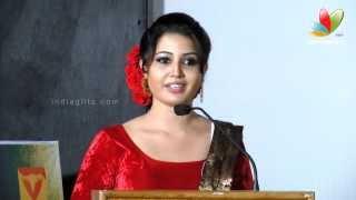 Chennai needs Red Light area - Sivappu Yenaku Pidikum press meet | Sandra Amy, Youreka