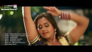 Chalakata Hamro jawani ye raja ...actor pawan Singh nd Kajal reghwani