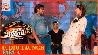 Supreme Movie Audio Launch Part 4 - Sai Dharam Tej, Rashi Khanna    Anil Ravipudi