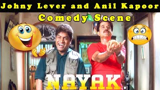 Johny Lever and Anil Kapoor Comedy Scene from Nayak Movie