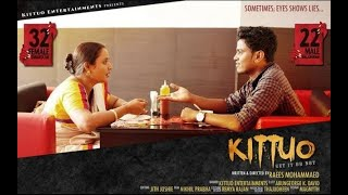 KITTUO The ShortFilm