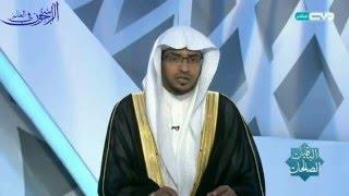 أخلاقٌ تحلَّى بها العرب في الجاهلية وأقرَّها الإسلام - الشيخ صالح المغامسي