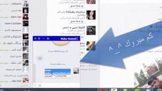 طريقه لاختراق اي حساب فيس بوك 2017