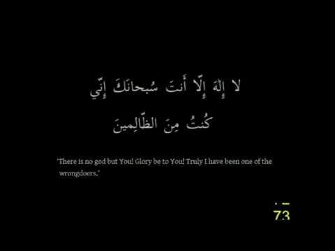 Ayat Kareema 300 times