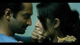 Natholi Oru Cheriya Meenalla Teaser 1 | Natholi Oru Cheriya Meenalla Movie | Fahad Fazil