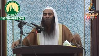 Engineer Muhammad Ali Mirza ke Jhoot aur Shia ka Tehreef e Quran - Shaikh Tauseef ur Rehman
