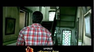 Le Chakka Song Ali Maula (Bangla Movie)