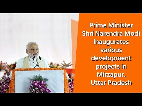 Xxx Mp4 PM Shri Narendra Modi Inaugurates Various Development Projects In Mirzapur Uttar Pradesh 3gp Sex