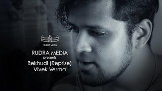 BEKHUDI REPRISE (UNPLUGGED) | TERAA SURROOR | VIVEK VERMA