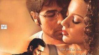 Ya Ali Reham Ali - Gangster - A Love Story : Songs and Lyrics