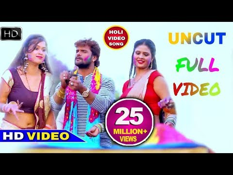 Xxx Mp4 Khesari Lal Yadav Chandani Dimpal का पहला जबरदस्त Holi Dance Bhojpuri Holi Song HD Video 2018 3gp Sex