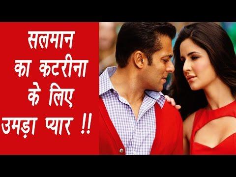 Bigg Boss 10: Salman Khan love for Katrina Kaif bloomed again | FilmiBeat