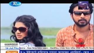 Eid Ul Fitr Bangla Natok 2016   Beat Ft  Tisha,Nisho