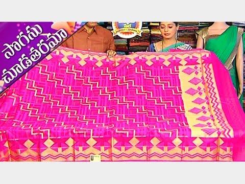 Lightweight Chakma Silk Sarees & Designer Paturi Silk Sarees || Sogasu Chuda Tarama