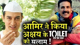 Now Aamir khan Saluted Akshay Kumar for his Amazing Toilet Success