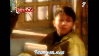 مصطفى حميده باكتبلك يابابا