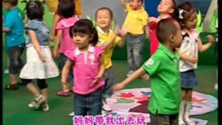Very Popular Chinese Kids Song -  我爱圆圈圈