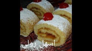 مطبخ ام وليد اسهل و اسرع رولي