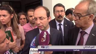 احتجاج في قلب وزارة الصحة...والوزير يتدخل