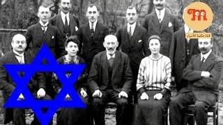 عائلة آل روتشيلد اليهودية أنبياء المال و سادة الخداع | شيطان بصفة إنسان!