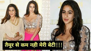 Saif's daughter Sara Ali Khan Steals the eyes with mother Amrita Singh  Competition to Taimur!