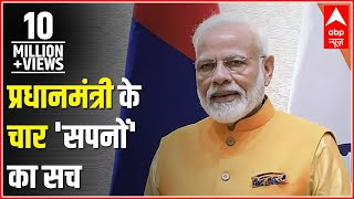 ABP News investigates the truth of PM Modi's dream projects