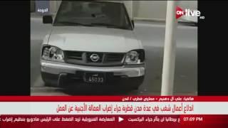 المعارض القطري علي آل دهنيم: الحكومة القطرية تمنع وسائل الإعلام من دخول قطر لتغطية شأن العمال