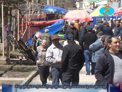 Ինչպիսինե Նինոծմինդայի սոցիալ տնտեսական վիճակը