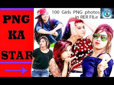 Xxx Mp4 Indean Girls Png Photos 3gp Sex