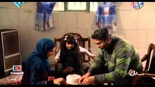 Part 4 Unfinished Woman زن ناتمام Iran Film Movie Cinema Art