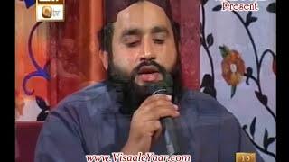 Urdu Naat(Karam Ki Nazar Ho)Khalid Hasnain In Qtv.By Visaal